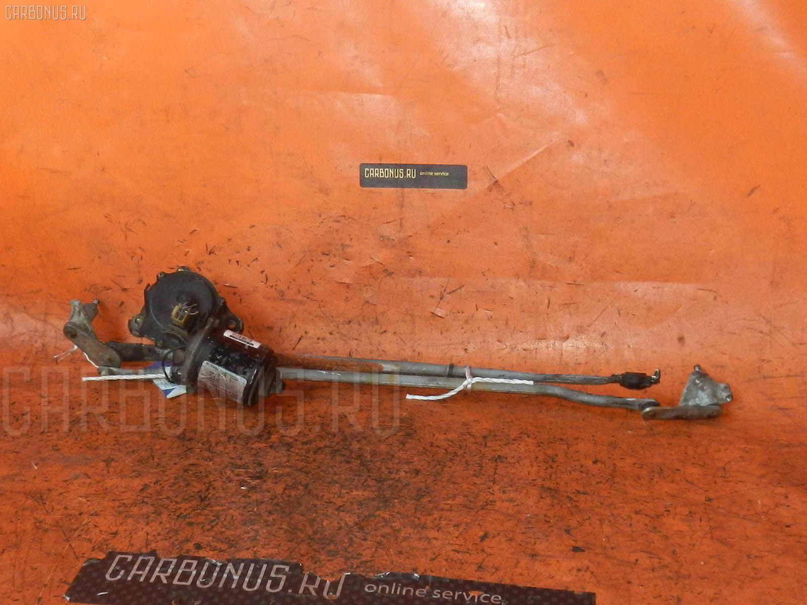 Мотор привода дворников Toyota Chaser GX71 Фото 1