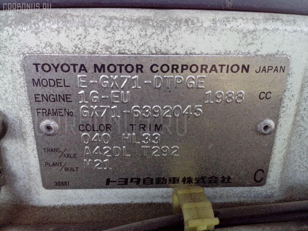 Спидометр TOYOTA CHASER GX71 1G-EU Фото 3