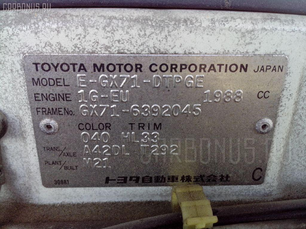 Ремень безопасности TOYOTA CHASER GX71 1G-EU Фото 2