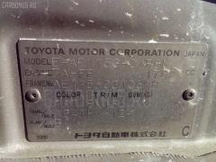 Защита двигателя TOYOTA SPRINTER CARIB AE115G 7A-FE Фото 4
