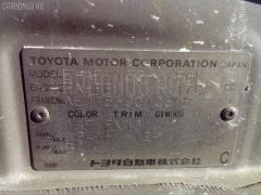 Блок управления зеркалами Toyota Sprinter carib AE115G 7A-FE Фото 5