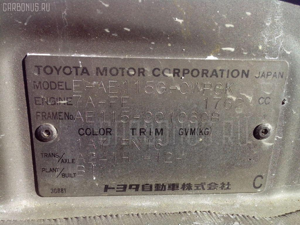Тросик на коробку передач TOYOTA SPRINTER CARIB AE115G 7A-FE Фото 4
