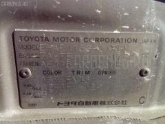 Радиатор печки Toyota Sprinter carib AE115G 7A-FE Фото 7