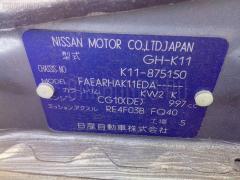 Вакуумный насос NISSAN MARCH K11 CG10DE Фото 2