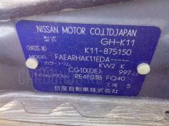 Амортизатор NISSAN MARCH K11 Фото 3