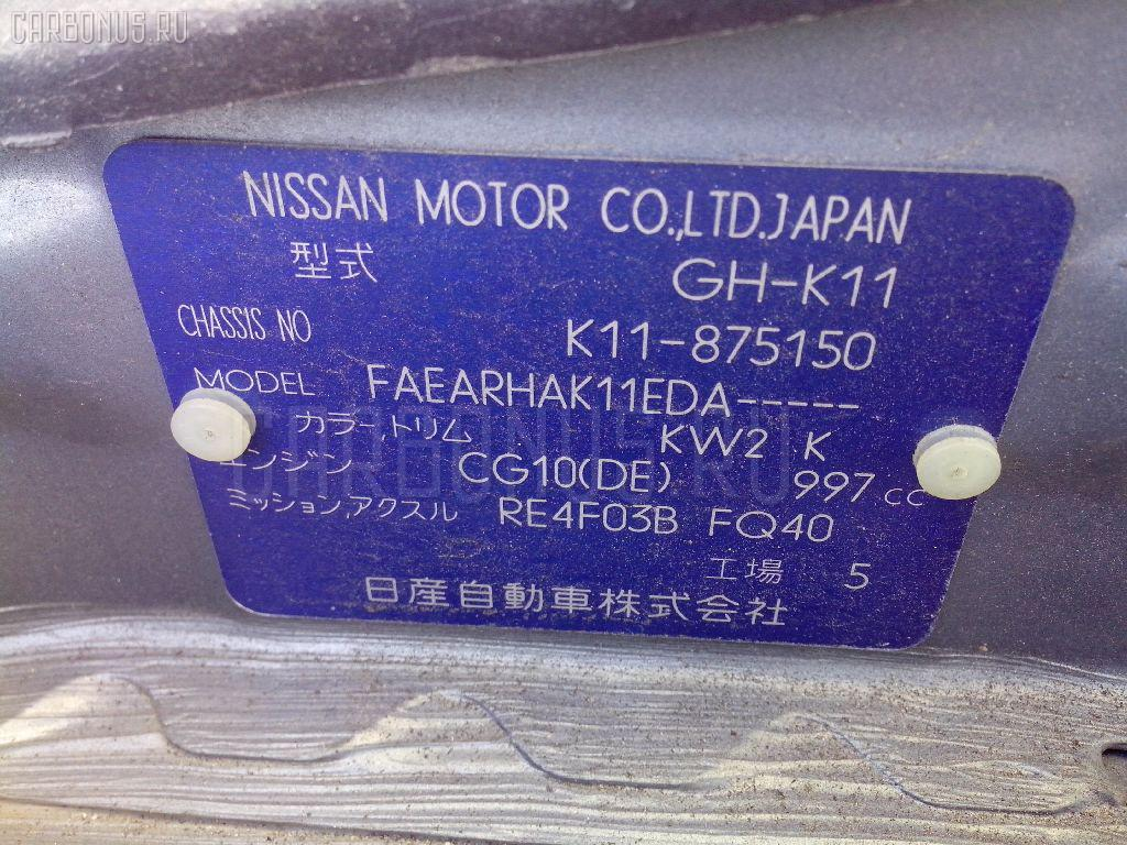 Тяга реактивная NISSAN MARCH K11 Фото 2