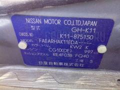 Зеркало двери боковой Nissan March K11 Фото 4