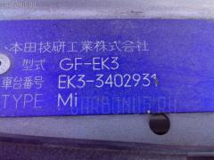 Глушитель Honda Civic ferio EK3 D15B Фото 2