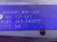 Шланг гидроусилителя HONDA CIVIC FERIO EK3 D15B Фото 2