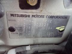 Бачок омывателя Mitsubishi Minica H42V Фото 3