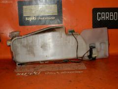 Бачок омывателя Mitsubishi Minica H42V Фото 1