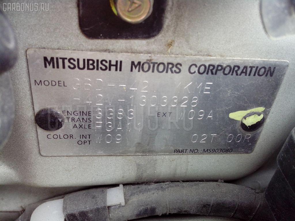 Главный тормозной цилиндр MITSUBISHI MINICA H42V 3G83 Фото 4