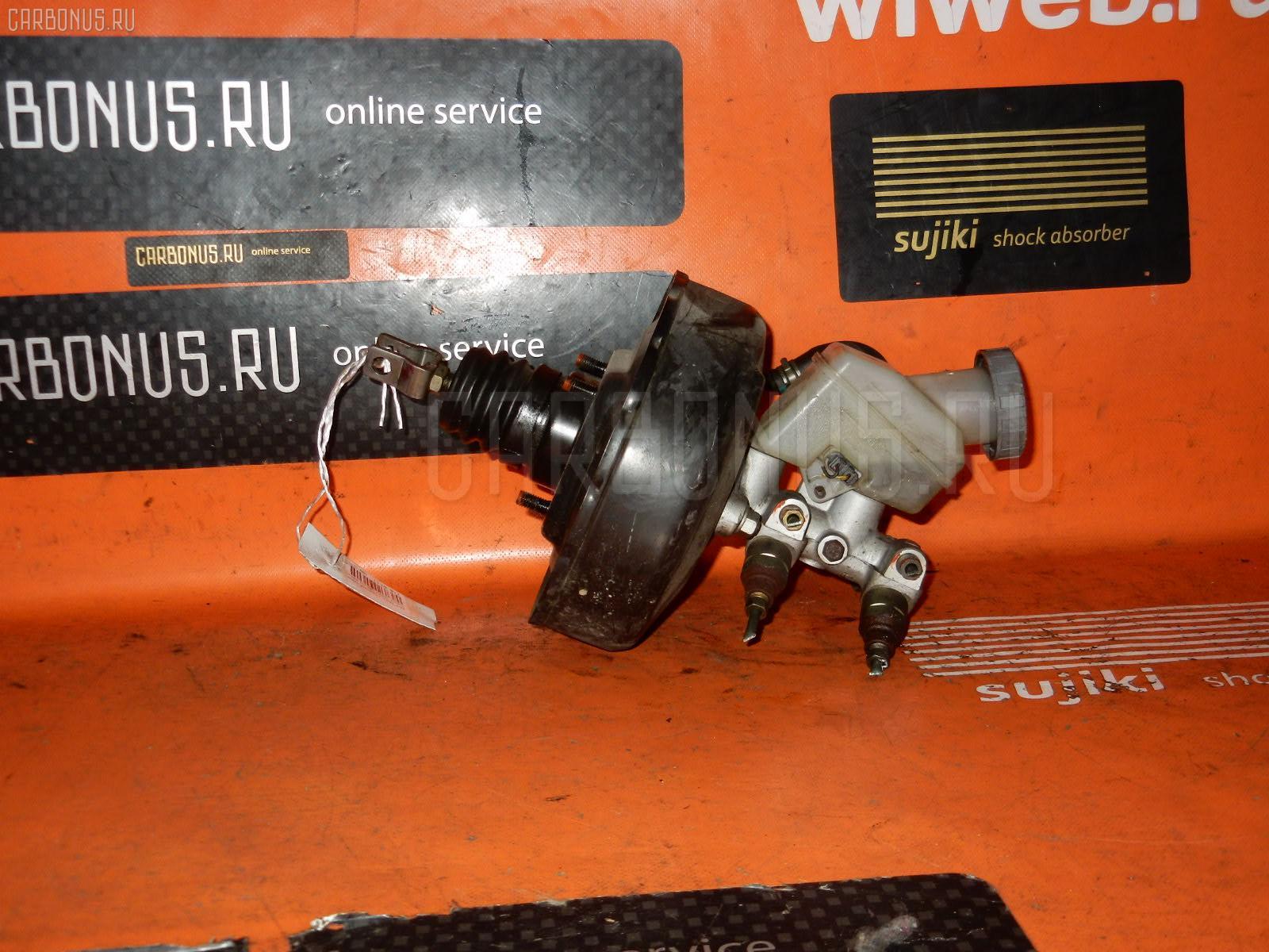 Главный тормозной цилиндр MITSUBISHI MINICA H42V 3G83 Фото 1