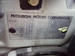 Мотор привода дворников Mitsubishi Minica H42V Фото 3