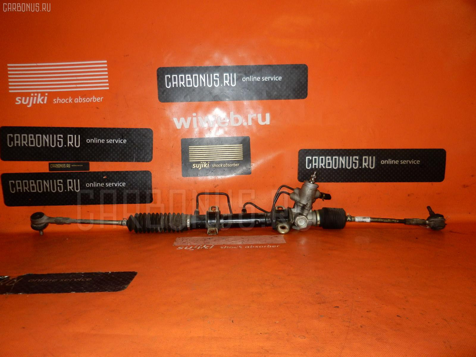 Рулевая рейка MITSUBISHI MINICA H42V 3G83. Фото 2