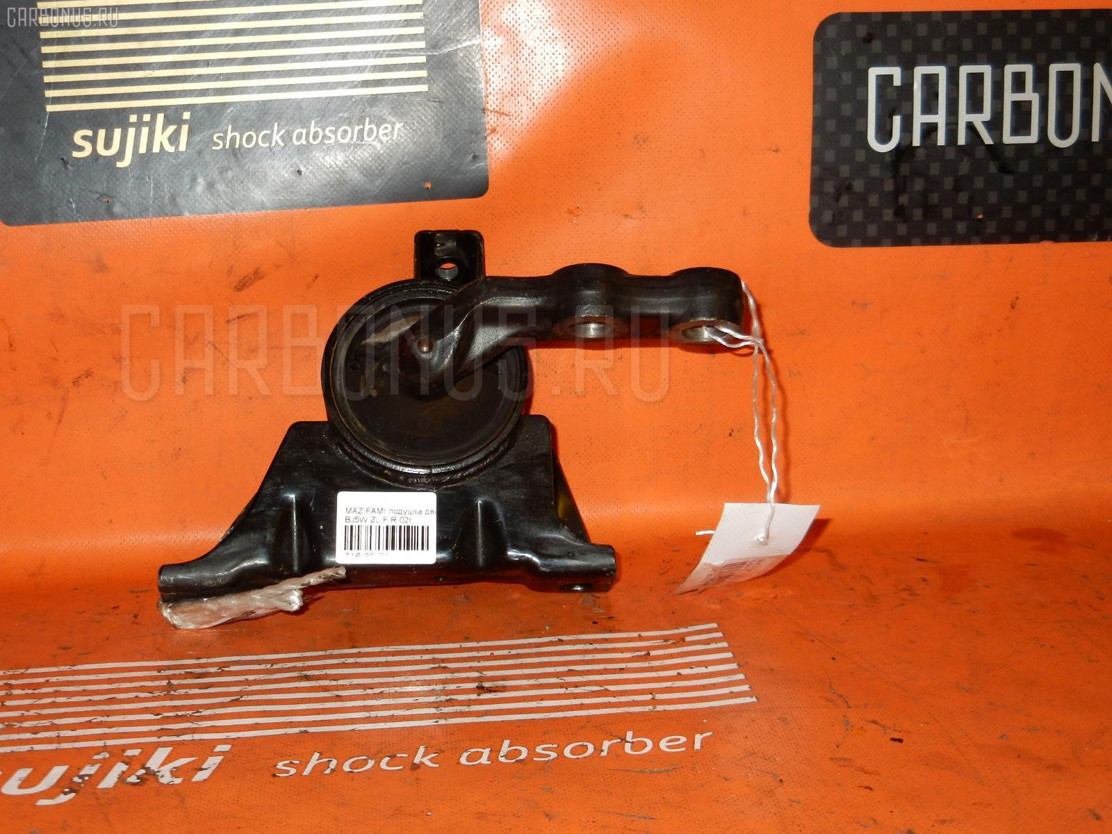 Подушка двигателя MAZDA FAMILIA S-WAGON BJ5W ZL. Фото 5