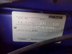Ступица Mazda Familia s-wagon BJ5W ZL Фото 3