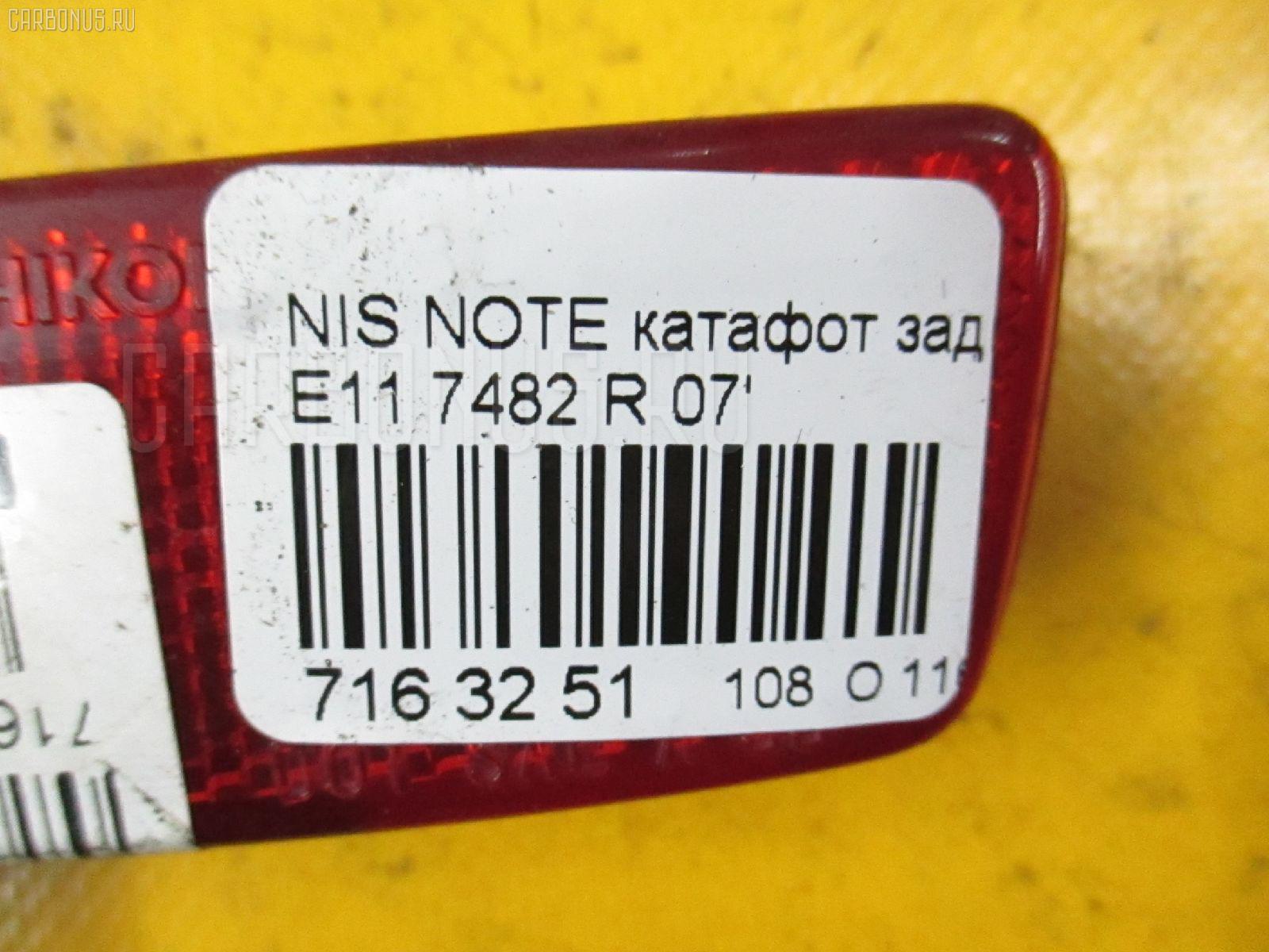 Катафот заднего бампера NISSAN NOTE E11 Фото 7