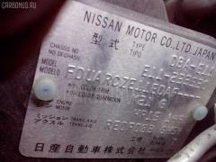 Тросик на коробку передач NISSAN NOTE E11 HR15DE Фото 5