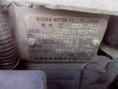 Консоль КПП NISSAN TIIDA JC11 Фото 4