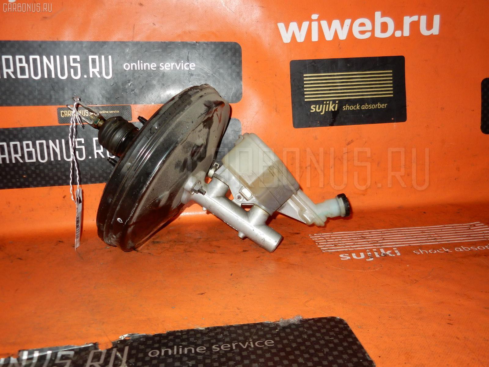 Главный тормозной цилиндр Nissan Tiida JC11 MR18DE Фото 1
