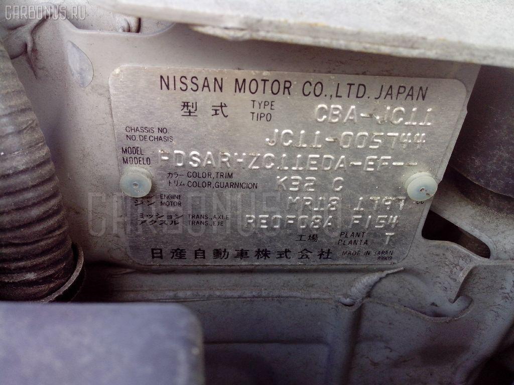 Тросик капота NISSAN TIIDA JC11 Фото 2