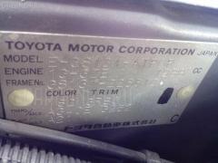 Накладка на порог салона Toyota Crown GS131 Фото 9