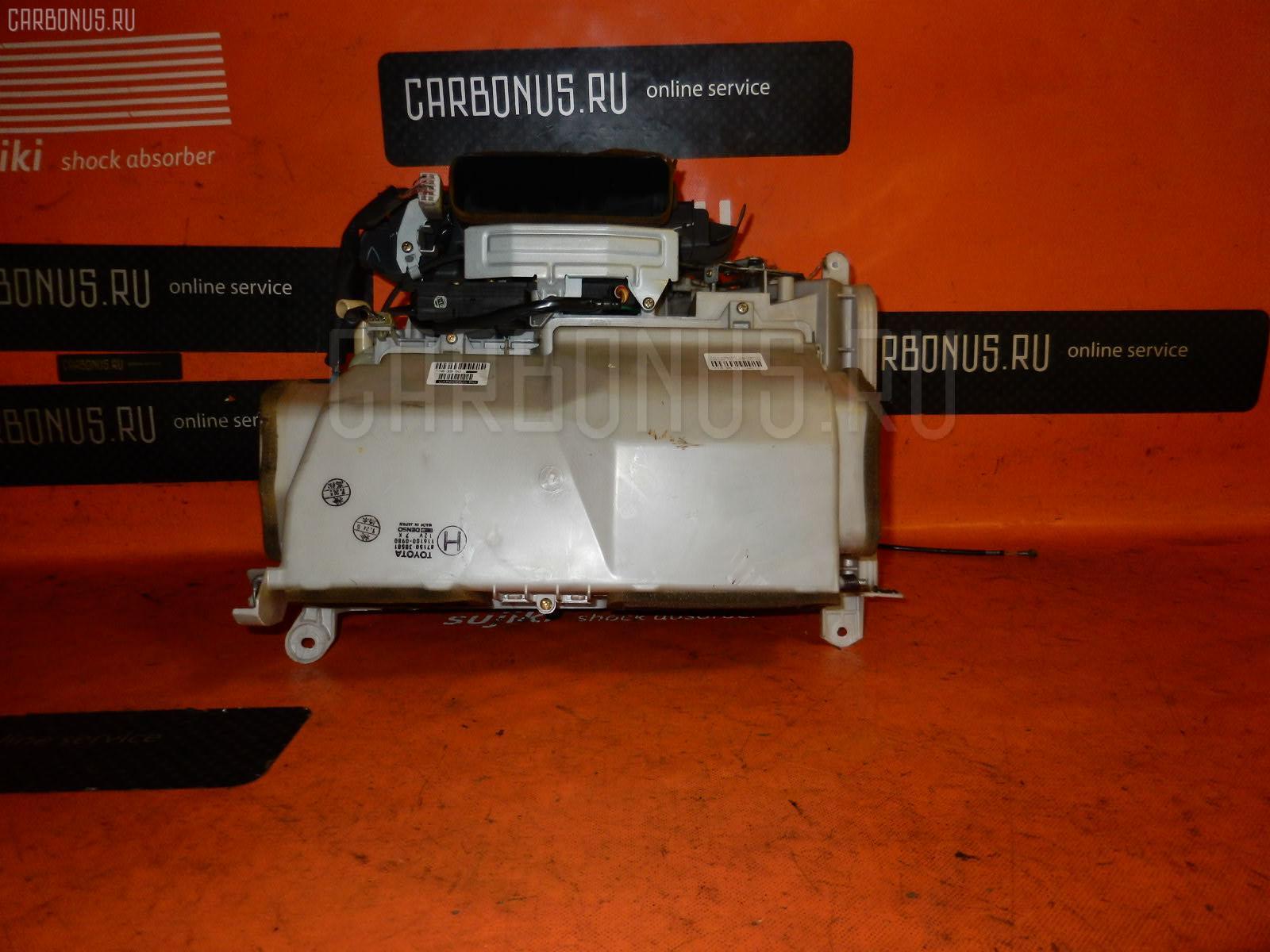 Радиатор печки TOYOTA CROWN GS131 1G-GZE. Фото 3