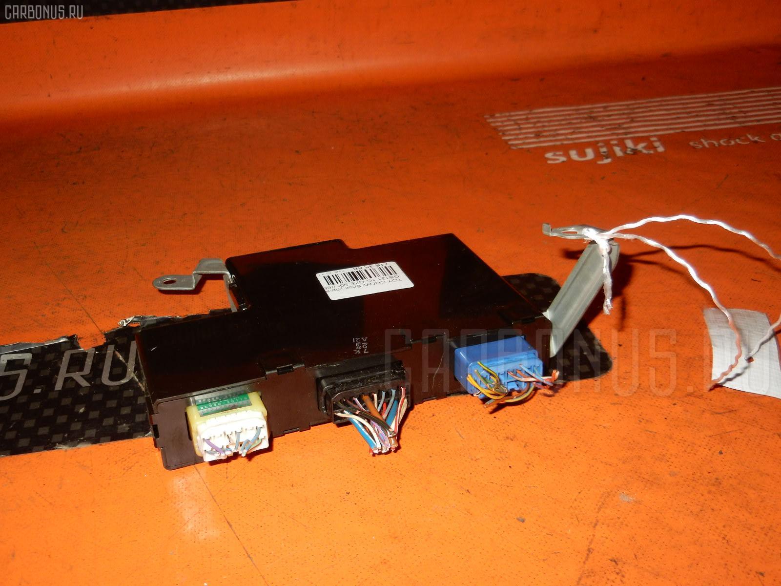 Блок упр-я TOYOTA CROWN GS131 1G-GZE Фото 1