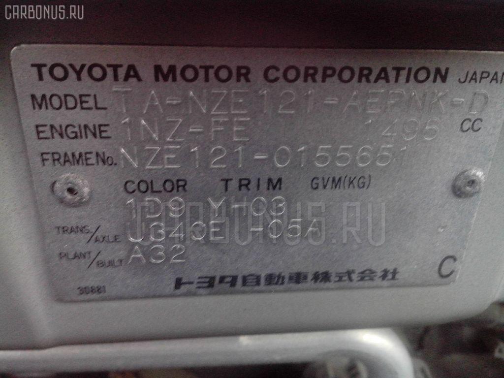 Стабилизатор TOYOTA COROLLA NZE121 Фото 5