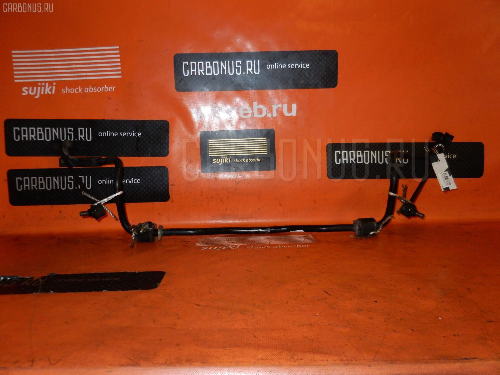 Стабилизатор TOYOTA COROLLA NZE121 Фото 1