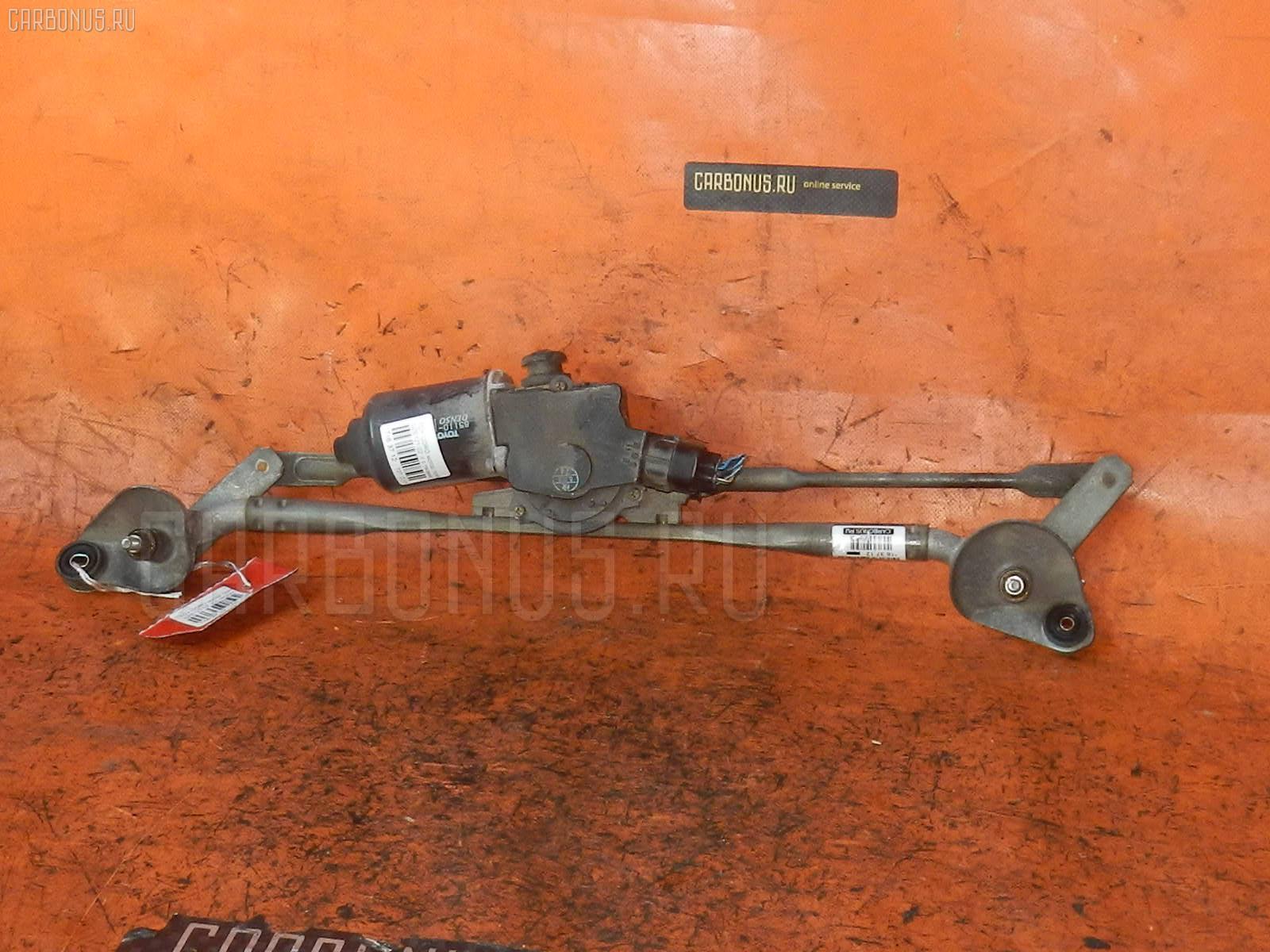 Мотор привода дворников TOYOTA COROLLA NZE121. Фото 7