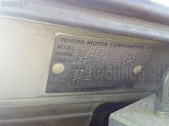 Решетка под лобовое стекло TOYOTA CHASER JZX100 Фото 3