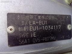 Крепление подушки ДВС HONDA CIVIC EU1 D15B Фото 2