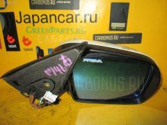 Зеркало двери боковой Subaru Exiga YA9 Фото 1