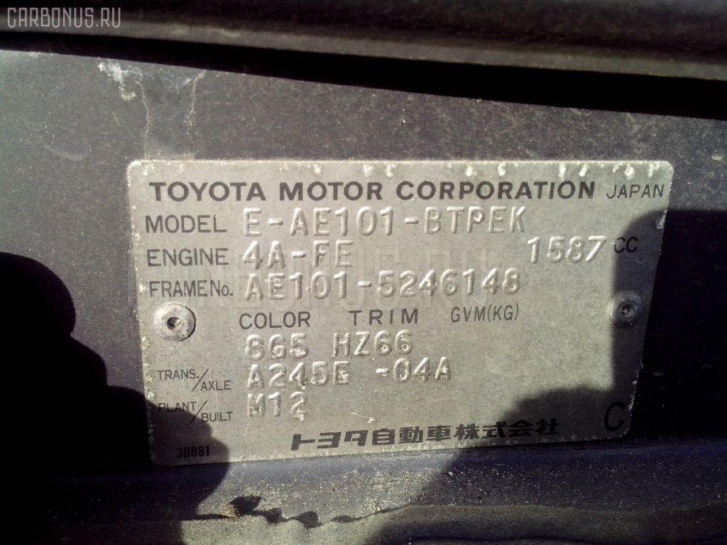 Крышка багажника TOYOTA SPRINTER MARINO AE101 Фото 4