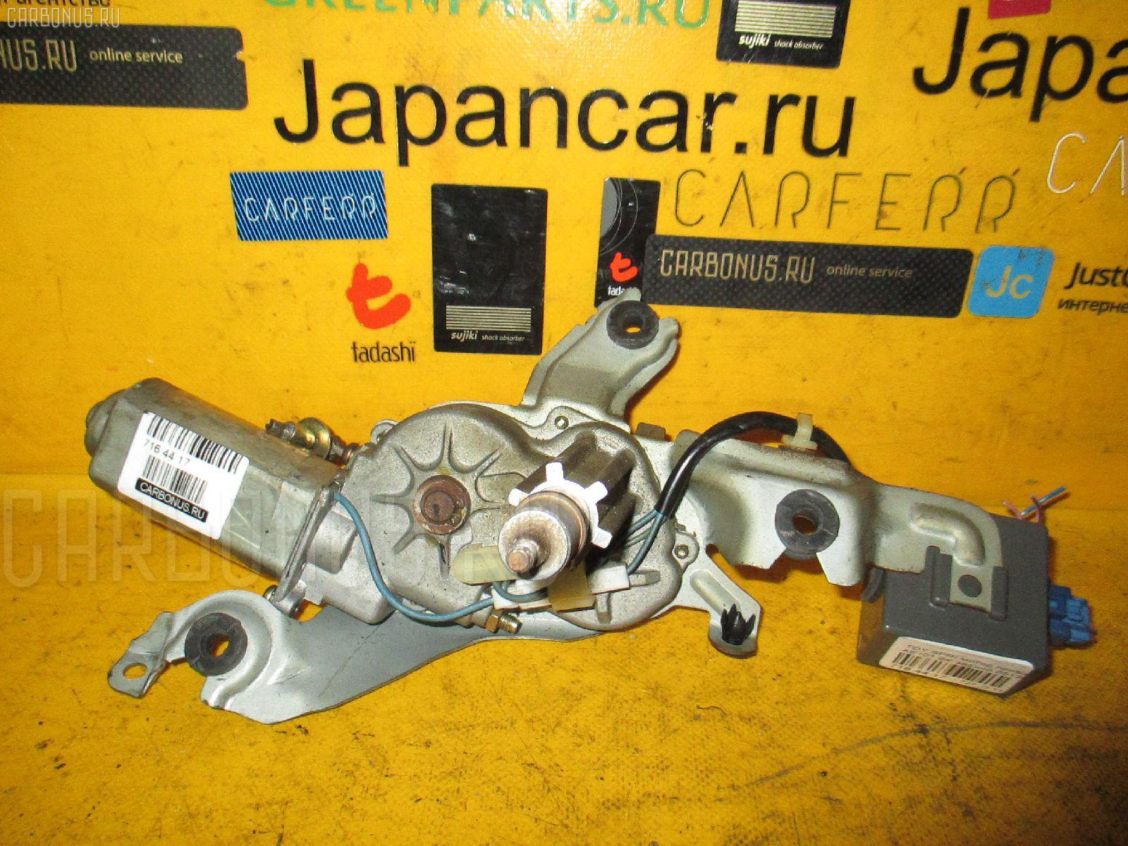 Мотор привода дворников TOYOTA SPRINTER MARINO AE101. Фото 1