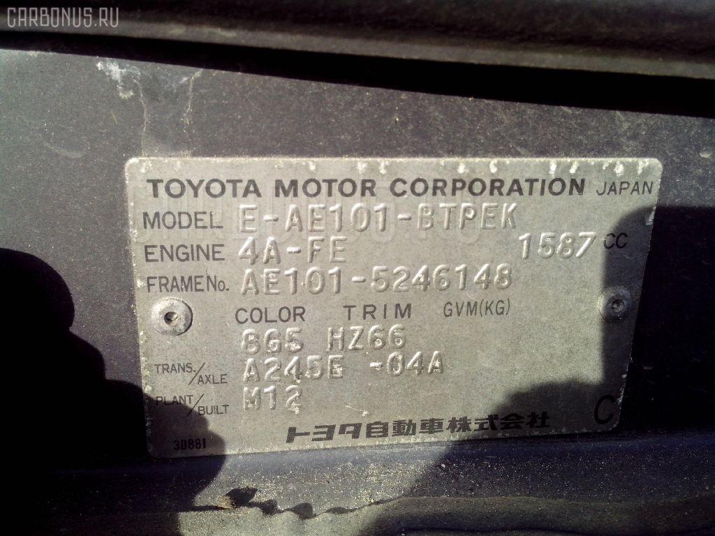 Бак топливный TOYOTA SPRINTER MARINO AE101 4A-FE Фото 3