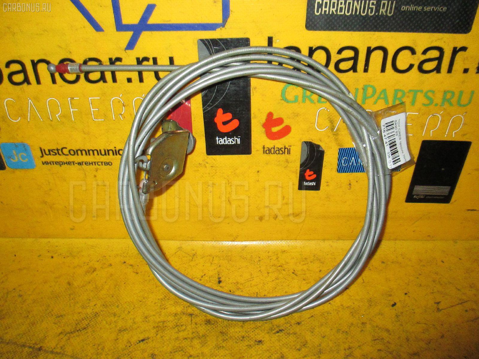 Тросик топливного бака TOYOTA CRESTA SX90 Фото 1