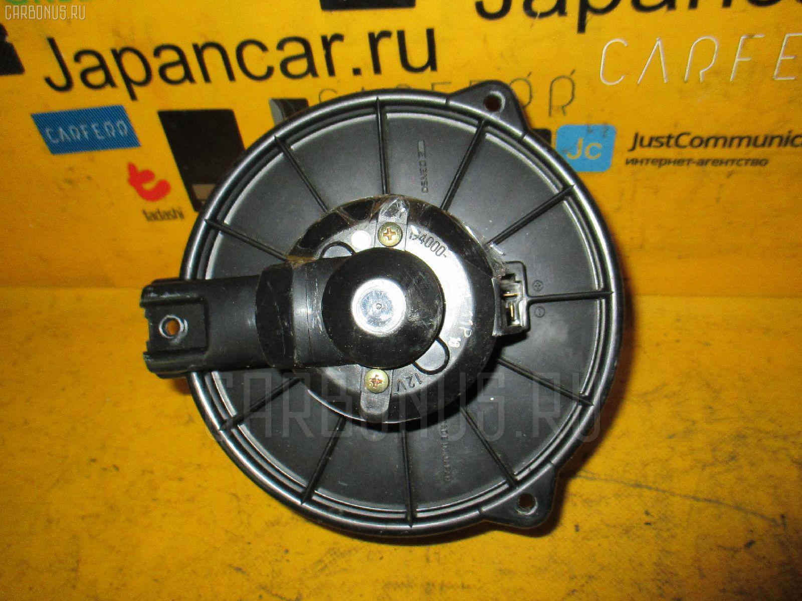 Мотор печки TOYOTA CRESTA SX90 Фото 2