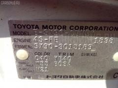Мотор печки TOYOTA CRESTA SX90 Фото 6