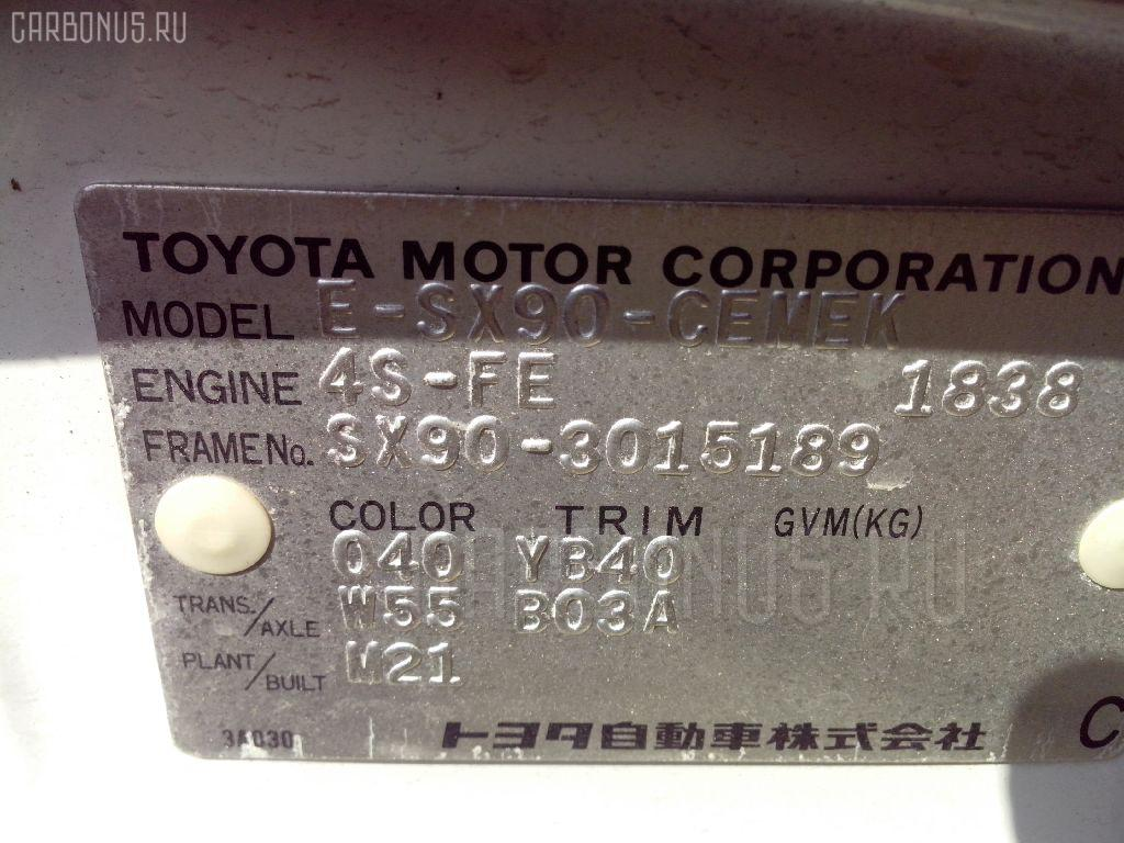 Обшивка багажника TOYOTA CRESTA SX90 Фото 6