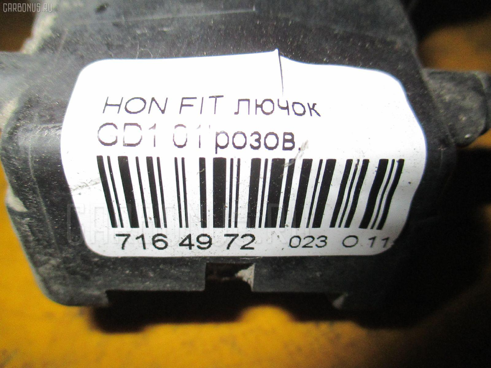 Лючок HONDA FIT GD1 Фото 7