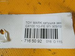 Катушка зажигания TOYOTA MARK II GX100 1G-FE Фото 7