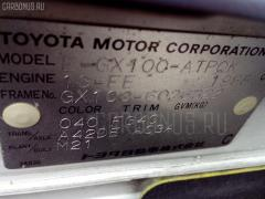 Стоп TOYOTA MARK II GX100 Фото 3