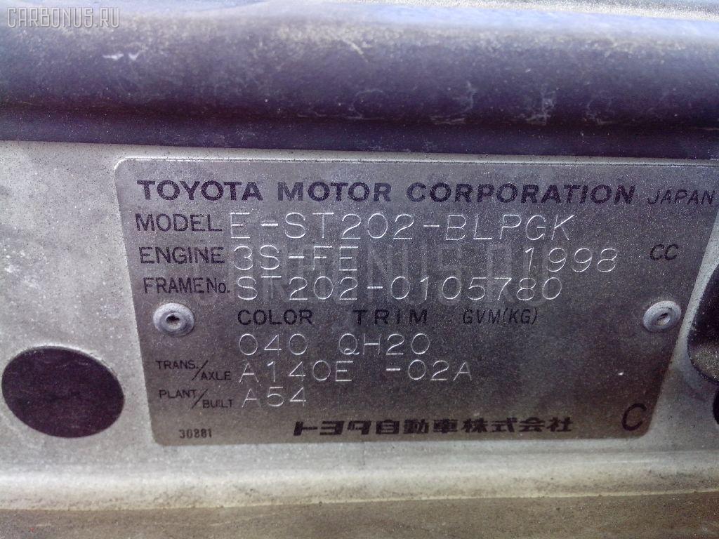 Тросик газа TOYOTA CELICA ST202 3S-FE Фото 2