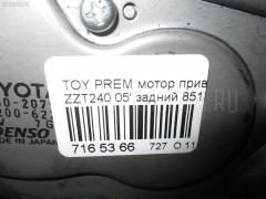 Мотор привода дворников Toyota Premio ZZT240 Фото 8