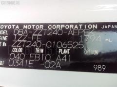 Кожух рулевой колонки Toyota Premio ZZT240 Фото 3