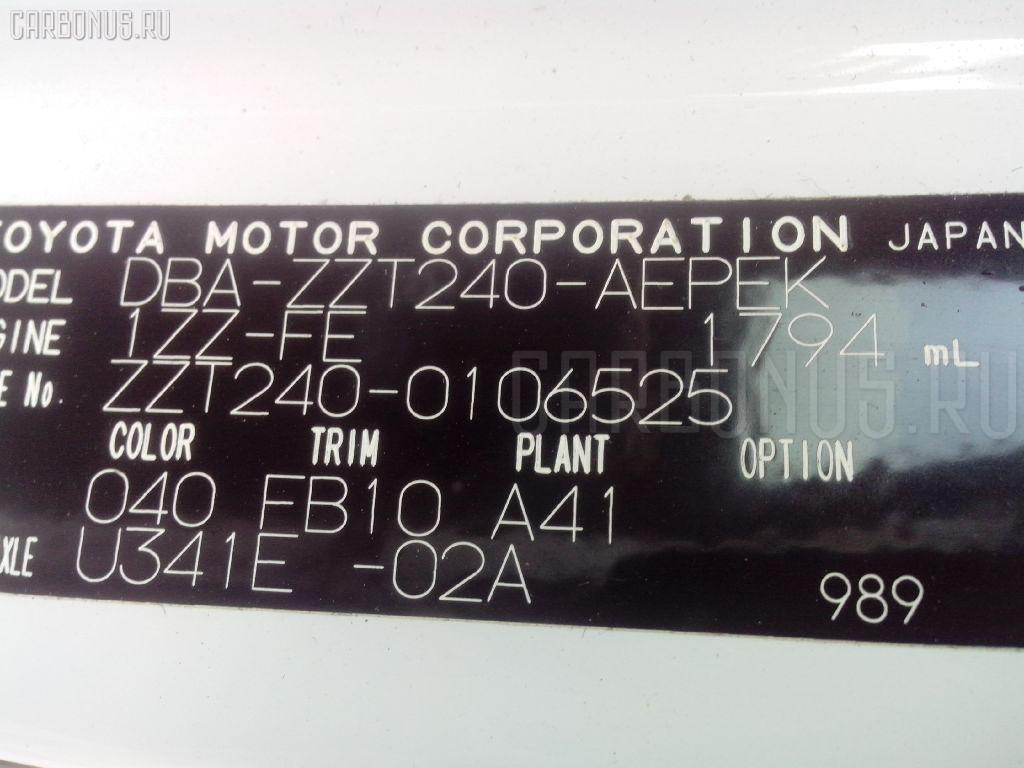 Тросик топливного бака TOYOTA PREMIO ZZT240 Фото 2