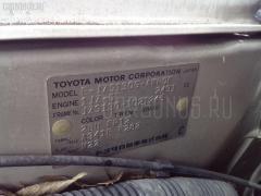 Защита двигателя Toyota Crown wagon JZS130G 1JZ-GE Фото 3